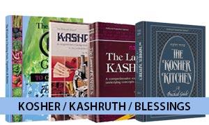 Kosher / Kashruth