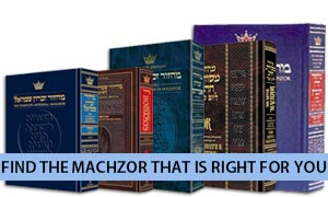 Machzorim - Festival Prayer Books - All