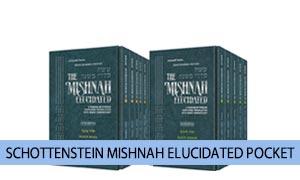 Schottenstein Ed. Mishnah Elucidated - Pocket Size