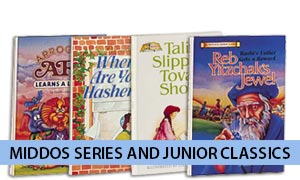Middos Series And Junior Classics
