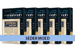 Seder Moed