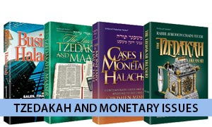 Tzedakah and Monetary Issues