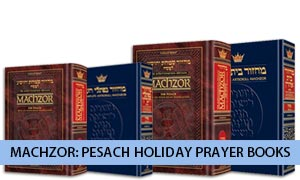 Machzor: Pesach Holiday Prayer Books