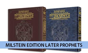MILSTEIN EDITION LATER PROPHETS