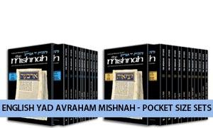 English Yad Avraham Mishnah - Pocket Size Sets