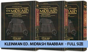 Kleinman Edition Midrash Rabbah Full Size