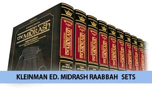 Kleinman Edition Midrash Rabbah Sets