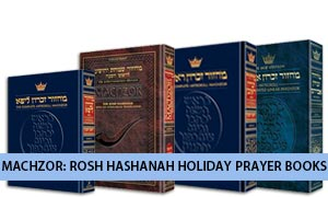 Machzor: Rosh Hashanah Holiday Prayer Books