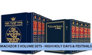 Machzor 5 Volume Sets - High Holy Days & Festivals