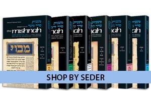Yad Avraham Mishnah - Six Sedarim