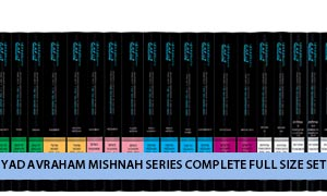 Yad Avraham Mishnah Series Complete Full Size Set
