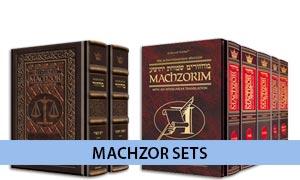 Machzor Sets