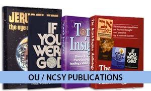 OU / NCSY Publications
