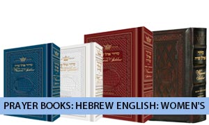 Prayer Books: Hebrew English: Women's