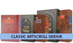 Classic ArtScroll Siddur