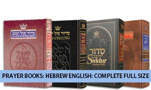 Prayer Books: Hebrew English: Complete Full Size