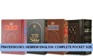 Prayer Books: Hebrew English: Complete Pocket Size