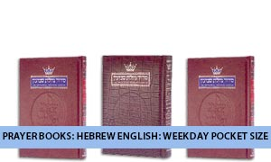 Prayer Books: Hebrew English: Weekday Pocket Size