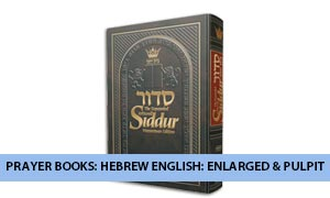 Prayer Books: Hebrew English: Enlarged & Pulpit