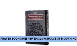 Prayer Books: Hebrew English: House of Mourning