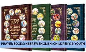 Prayer Books: Hebrew English: Children's & Youth