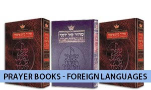 Prayer Books - Foreign Languages
