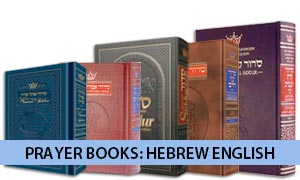 Prayer Books - Hebrew English