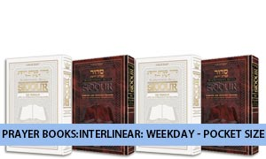 Prayer Books:Interlinear: Weekday - Pocket Size