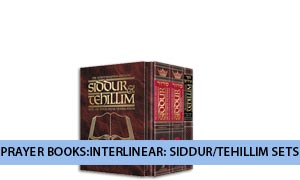 Prayer Books:Interlinear: Siddur/Tehillim Sets