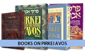 Books on Pirkei Avos