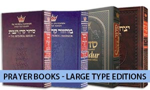 Prayer Books - Large Type Editions