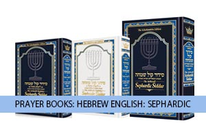 Prayer Books: Hebrew English: Sephardic