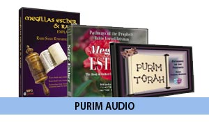 Purim Audio