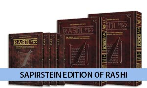 Sapirstein Edition of Rashi