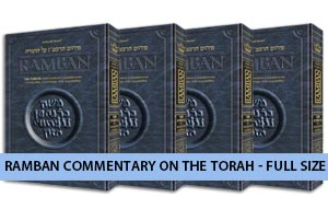Ramban Commentary on the Torah - Full Size
