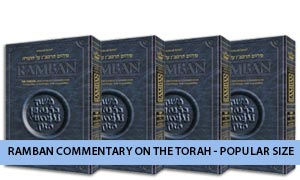 Ramban Commentary on the Torah - Popular Size