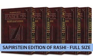 Sapirstein Edition of Rashi - Full Size