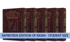 Sapirstein Edition of Rashi - Student Size