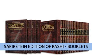 Sapirstein Edition of Rashi - Booklets
