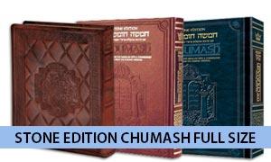 Stone Edition Chumash Full Size