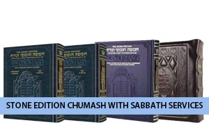 Stone Edition Chumash With Sabbath Services