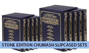 Stone Edition Chumash Slipcased Sets