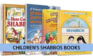 Children's Shabbos Books and Gifts