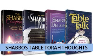 Shabbat Table Torah Thoughts