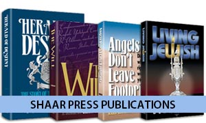 Shaar Press Publications