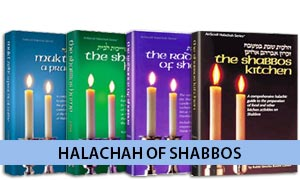 Halachah of Shabbos