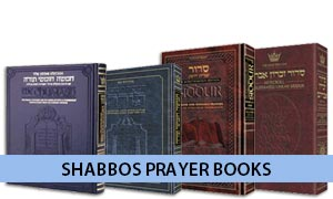 Shabbat Prayer Books