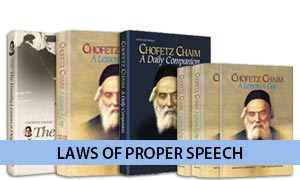 Laws of Proper Speech