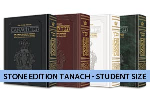 Stone Edition Tanach Student and Pocket Size