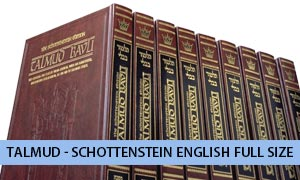 SCHOTTENSTEIN ENGLISH TALMUD BAVLI FULL SIZE